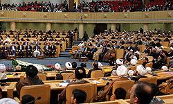 İslami Vahdet Konferansı Sonuç Bildirgesi  Açıklandı
