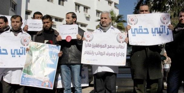 Gazzeli Memurlar Hükümet Binasını İşgal Etti