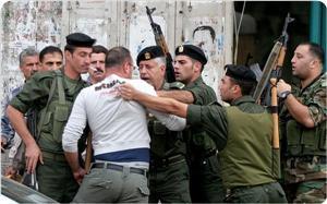 Filistin Yönetimi Güvenlik Birimleri İki Kişiyi Gözaltına Aldı