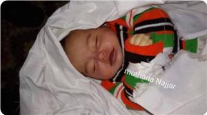 Donarak Şehid Olan Bebek Yaptığınız Zulümleri Allah'a Şikayet Edecek