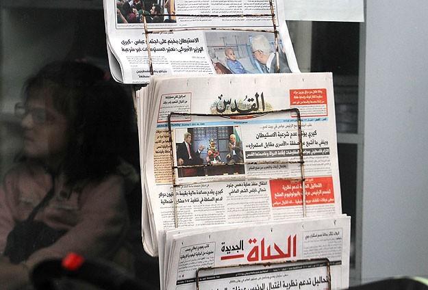 İran O Gazeteyi Kapattı