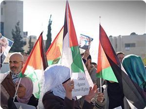 Filistinli Göstericiler Kanada Dışişleri Bakanı'nı Protesto Etti