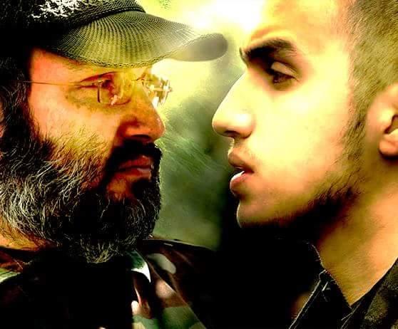Şehidler İçin İntikam Sesleri: Lebbeyk Ya Nasrallah-FOTO