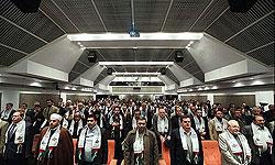 """5. """"Gazze; Direniş Simgesi"""" Konferansı Tahran'da başlıyor"""