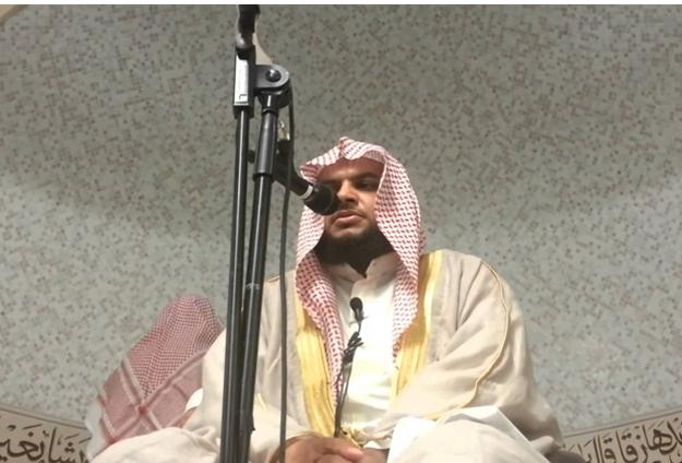 Suud'lu Müftü: Yahudiler Şii'leri Öldürünce Şükrediyorum