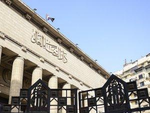 Mısır'da Temerrud Hareketi'ne Parti Kurma Yasağı