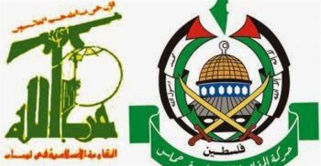 Hamas Heyetinden Hizbullah'a Ziyaret