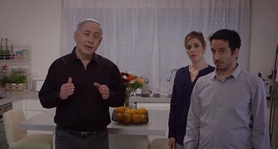 Netanyahu Bebek Bakıcısı Oldu