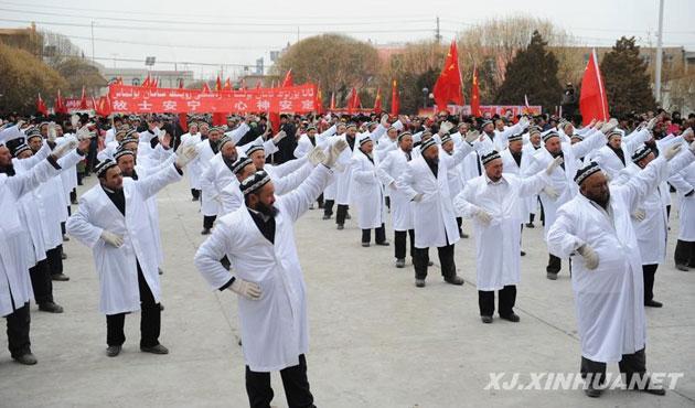 Çin'den İmamlara Zorla 'Dans'