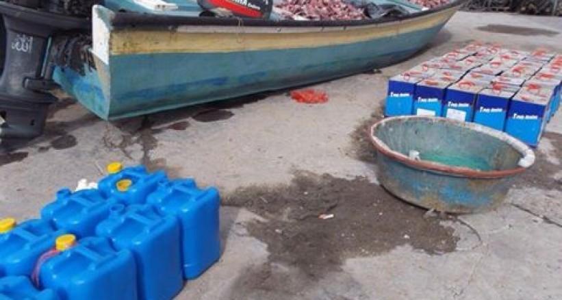 İsrail 3 Kişiyi Füze Malzemesi Kaçakçılığından Tutukladı