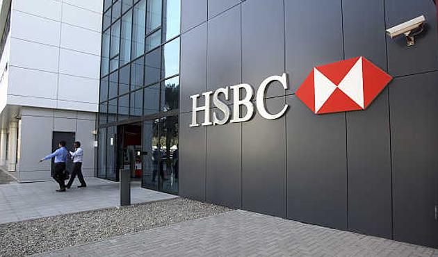 HSBC'den çıkma ile ilgili ilk açıklama geldi!
