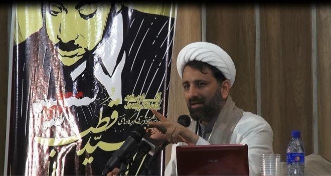 İran'da Seyyid Kutup Paneli Düzenlendi