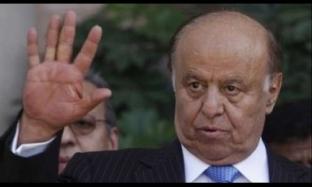 Mansur Hadi, İstifasını Geri Almaya Hazırlanıyor
