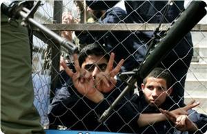 """Ahrar Merkezi: """"İşgal Rejimi Filistinli Çocuklara Karşı Irkçı Ayrımcılık Yapıyor"""