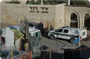 İslami Hareket, İsrail Yüksek Mahkemesi'nin Kararını Kınadı