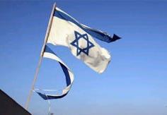 İsrail, Brezilya'dan özür diledi