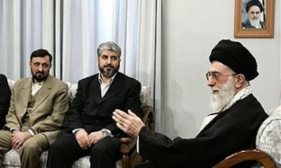 Tahran'dan Hamas'a Mısır tavsiyesi