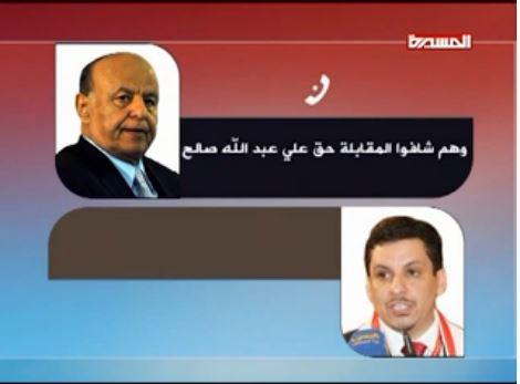 Ensarullah Harekti : Yemen'de Kriz Büyütülmek İsteniyor