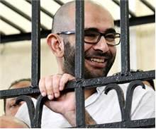 İdam Edilen Mahmud Ramazan'ın Eşinden Açıklama