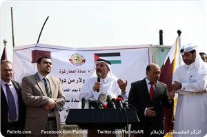 """Katar: """"Gazze Şeridi'nde Bin Yeni Konut İnşa Edeceğiz"""""""
