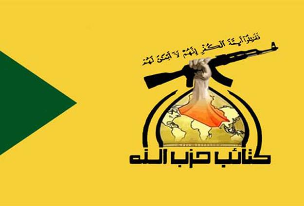 Hizbullah Suriye'den Çekiliyor Mu ?