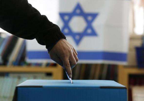 İsrail Yarın Sandık Başına Gidiyor