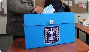 1948'de İşgal Edilen Topraklarda İsrail Seçimlerini Boykot Çağrısı Yapıldı