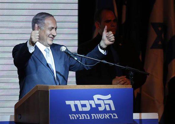 Katil Netanyahu Seçimi Kazandı