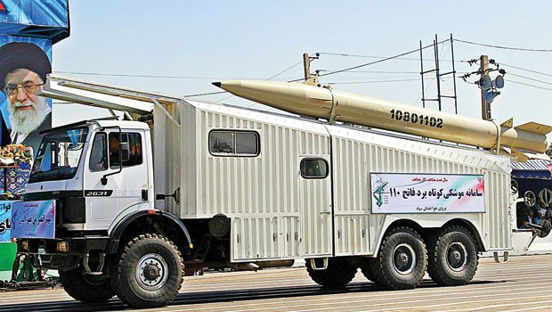 İran Irak'a Roket Verdi