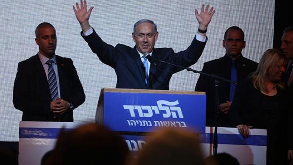 """Netanyahu """"iki Devleti"""" Ağzına Aldı"""