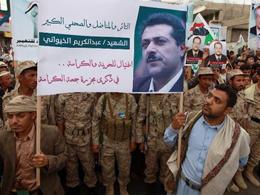 Husi Lidere Suikastı El-Kaide'nin Yemen Kolu Üstlendi