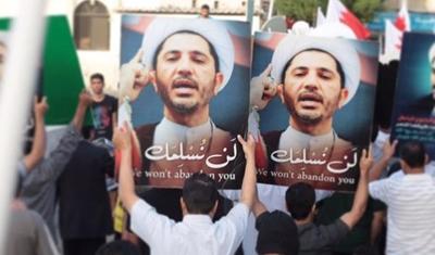 Şeyh Ali Salman'ın Tutukluluğu Devam Edecek