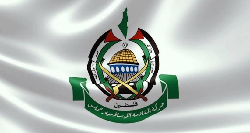 Hamas: İdam Kararı Kara Lekedir