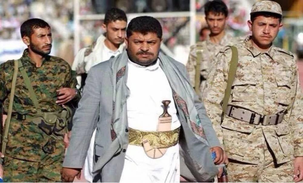 Husiler Arabistan'a Füze Yağdırdı