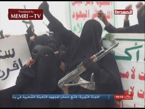 """""""Biz Fatıma'nın Kızlarıyız, Korkmuyoruz"""" VİDEO"""