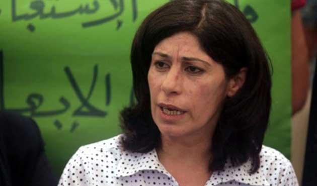 İsrail Filistinli Vekili Gözaltına Aldı