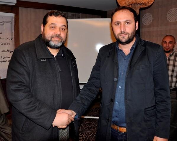 Hamas Lİderi Türkiye'de Konuştu