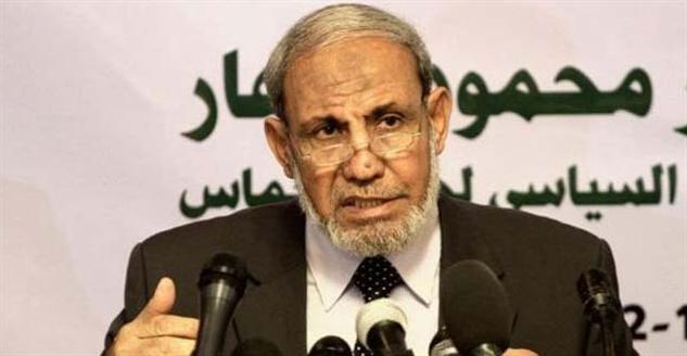 "Hamas: ""Mahmud Abbas Meşruiyetini Yitirmiştir"""