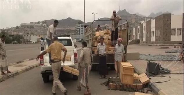 Suudi Silahları Ensarullah'ın Elinde!