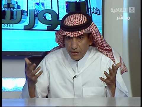 Suudi Analist: Bir Milyon İntihar Eylemcisini Gönderebilecek Güçteyiz