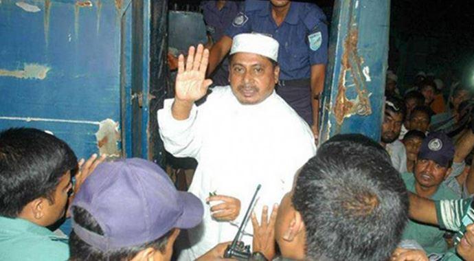 Cemaat-i İslami'den idama Sert Tepki