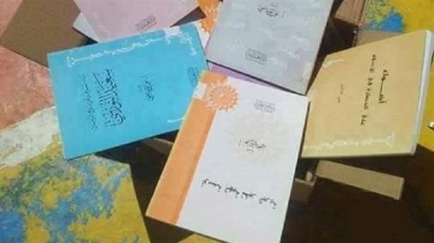 Mısır'da Said Nursi Kitapları Yakıldı