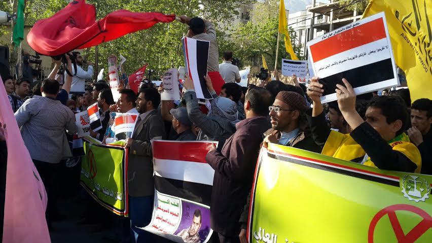 Suud'un İran Büyükelçiliği önünde Yemen Protestosu