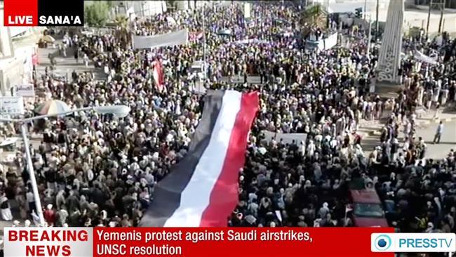 """Yemen Halkı'nın BM'nin Ambargosuna Yanıtı: """"İyyake Na'budu"""""""