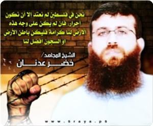 İslami Cihad'dan Siyonistlere Şok Savaş Tehdidi