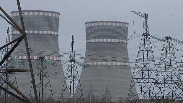 Nükleer Santralinde Korkutan Yangın