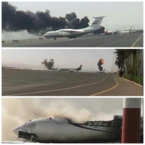 Suud, İran Uçağı İnmesin Diye Havaalanını Bombaladı