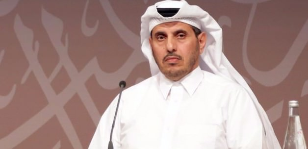 Katar'dan İsrail'e Sert İşgal Tepkisi