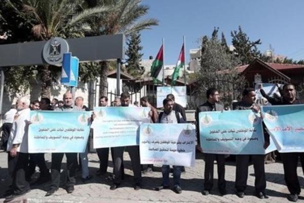 Gazze'de Genel Grev