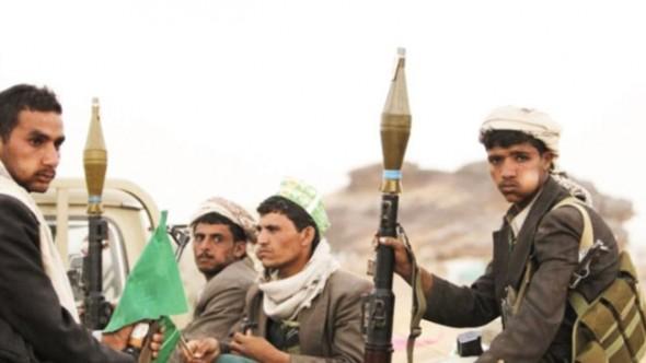Yemen'de 'Gat' Bitkisi Yasaklandı